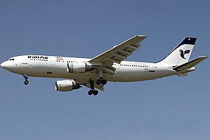 Iran Air Flight 655 - A similar A300B2-200 registered EP-IBT