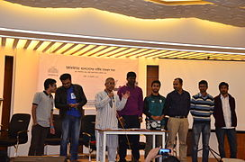 AGM of Wikimedia Bangladesh during Wikipedia 15 in Bangladesh (18).jpg