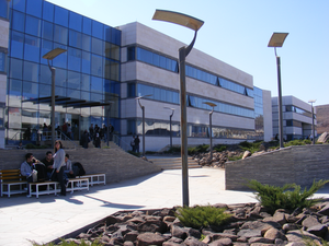 Arab International University - AIU Campus