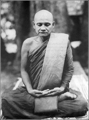 Ajahn Chah - Image: A Jiang Cha