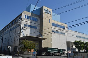 ASKA Corporation in Kariya.jpg