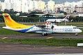 ATR 72 (BQB Lineas Aereas) Rafael Luiz (14427638661).jpg