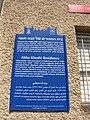 Abba-Hushi house.JPG