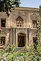 Abgineh Museum of Tehran 01.jpg