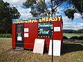 Aboriginal Embassy building December 2012.jpg