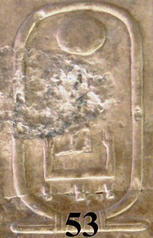 Qakare Ibi's cartouche on the Abydos king list.