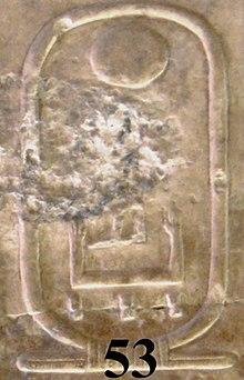 Qakare Ibi's cartouche op de koningslijst van Abydos.
