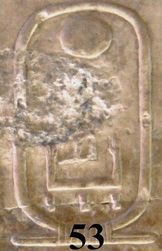 Qakare Ibi - Qakare Ibi's cartouche on the Abydos king list.