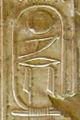 Abydos KL 06-03 n36.jpg