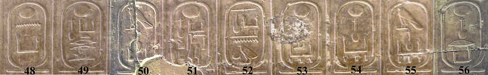 Kings of the 8th Dynasty on the Abydos king list, from Nikare until Neferirkare. Abydos Koenigsliste 48-56.jpg