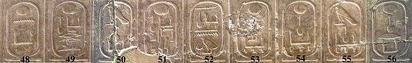 Abydos Koenigsliste 48-56.jpg