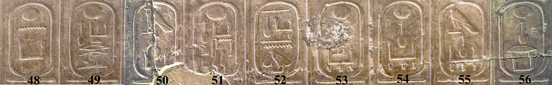 Archivo:Abydos Koenigsliste 48-56.jpg