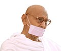 Acharya Shree Mahapragya Ji.jpg