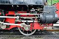 Achenseebahn - Lok 3 Georg - Getriebe I.jpg