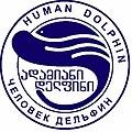 Adamiani delfinis emblema.jpg
