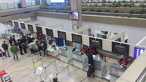 Adana Şakirpaşa Airport - Check-in counters