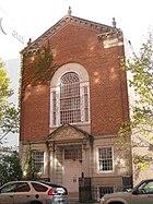 Ados Israel Synagogue, Pearl Street, Hartford, CT