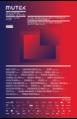Affiche MUTEK Édition 2015.png
