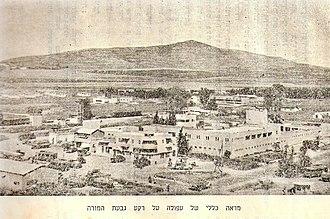 Afula - Afula c. 1950