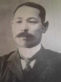 Agawa Kouichi1.JPG