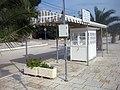 Agia-efimia-tourism-kiosk.jpg