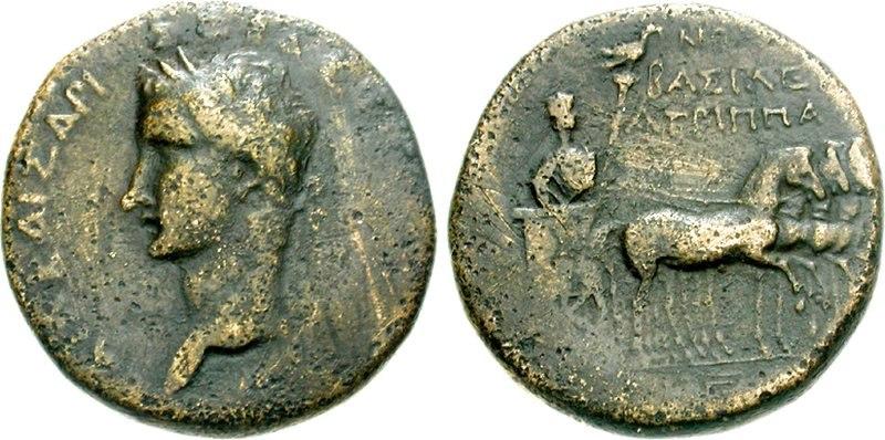 Agrippa I Caligula