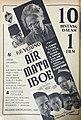 Air Mata Iboe ad Perjatoeran Doenia Dec 1941 p32.jpg
