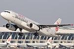 Airbus A320-232, Dragonair JP7574371.jpg