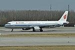 Airbus A321-232 'B-6741' Air China (46602694015).jpg
