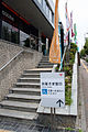 Akashi Nishi post office 10.jpg
