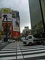 Akihabara, Tokyo, Japón - panoramio (12).jpg