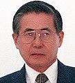 Al Fujimori (cropped).jpg