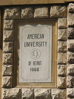 American University of Beirut - At the Main Gate