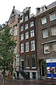 Amsterdam - Korte Prinsengracht 23.JPG
