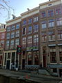 Amsterdam - Oudezijds Achterburgwal 47a.jpg