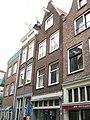 Amsterdam - Tweede Goudsbloemdwarsstraat 3.jpg
