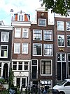 amsterdam bloemgracht 42 across