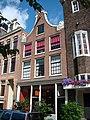 Amsterdam Lindengracht 148.JPG