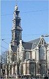 amsterdam westerkerk met keizerskroon februari 2003b