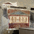 Ancient Roman Pompeii - Pompeji - Campania - Italy - July 10th 2013 - 10.jpg
