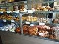 Andahuaylas Peru- Don Panchito Bakery.jpg