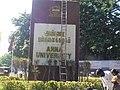 Anna Univ. name board.JPG