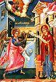 Annunciation (Patmos).jpg