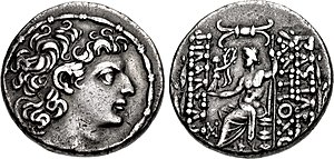 Antiochos XIII Asiatikos, Tetradrachme, 69-64 v. Chr., HGC 9-1340.jpg