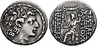 Antiochus XIII Asiaticus Asiaticus