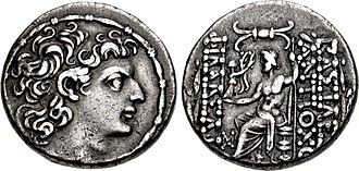 Antiochus XIII Asiaticus - Tetradrachm of Antiochos XIII, with Zeus Nikephoros on the reverse, minted at Antioch.