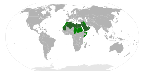 Arabic phrasebook – Travel guide at Wikivoyage