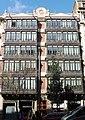 Aragó 235 casa.jpg