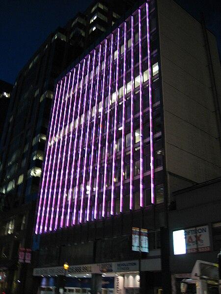 File:Arcade Building, Toronto.JPG