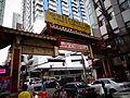 Arch in Chinatown, Manila.JPG